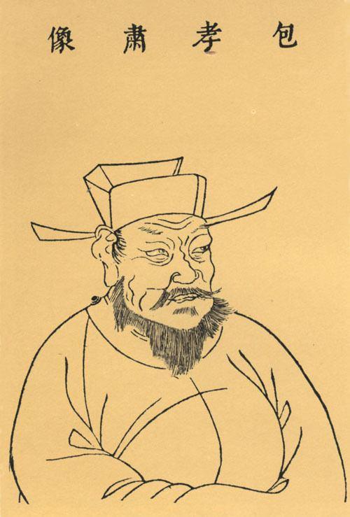 Bao Zheng Bao Zheng Wikipedia