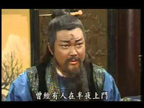Bao Zheng Justice Bao and the Fake Scholar Zhen Jia Zhuang