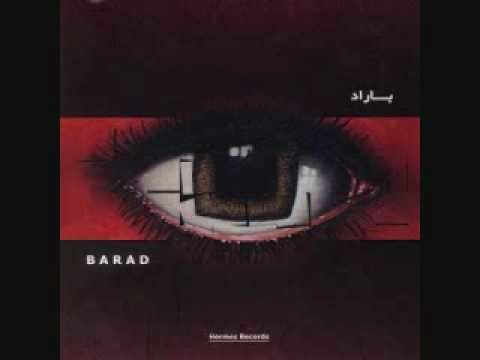Barad (band) httpsiytimgcomvipQjceRwIXMhqdefaultjpg