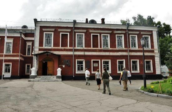 Barnaul Culture of Barnaul