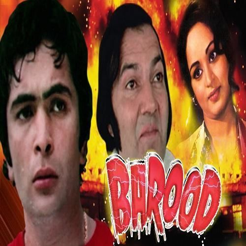 Barood 1976 Mp3 Songs Song Free Download BossMp3ME