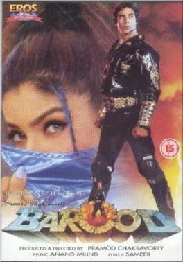 Barood 1998 film Wikipedia