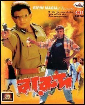 Barood (2004 film) movie poster