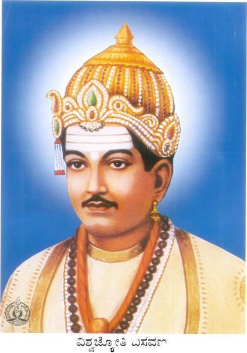 Basava LORD BASAVA MINISTER by sscheral in Lord Basava And