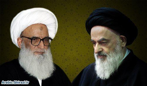 Bashir al-Najafi The Grand Ayatollah Sayed Sadiq AlShirazi calls the Grand