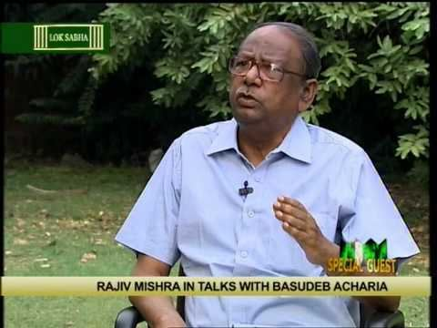 Basudeb Acharia Rajiv Mishra talk show quotSpecial Guestquotwith Basudeb Acharia