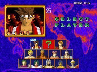 Battle Arena Toshinden 2 Battle Arena Toshinden 2 Videogame by Capcom