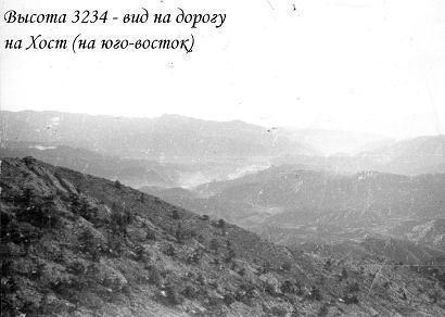 Battle for Hill 3234 92bigjpg