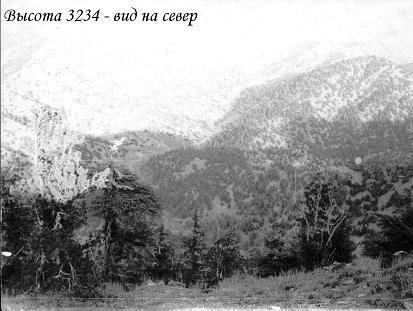 Battle for Hill 3234 91bigjpg
