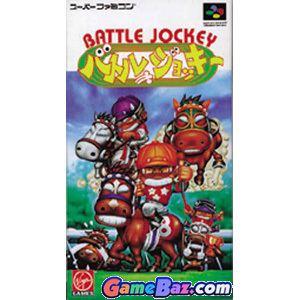 Battle Jockey - Alchetron, The Free Social Encyclopedia