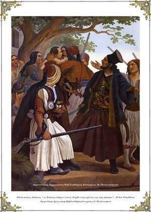 Battle of Alamana - Alchetron,...