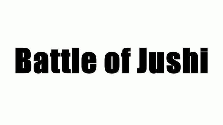 Battle of Jushi Battle of Jushi YouTube