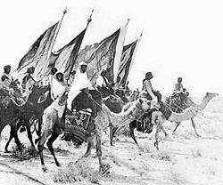 Battle of Sabilla httpsuploadwikimediaorgwikipediacommonsthu