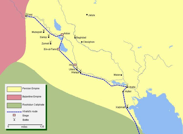 Battle of Saniyy