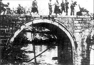 Battle of Shanggao httpsuploadwikimediaorgwikipediacommonsthu