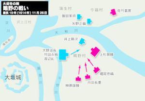 Battle of Shigino httpsuploadwikimediaorgwikipediacommonsthu