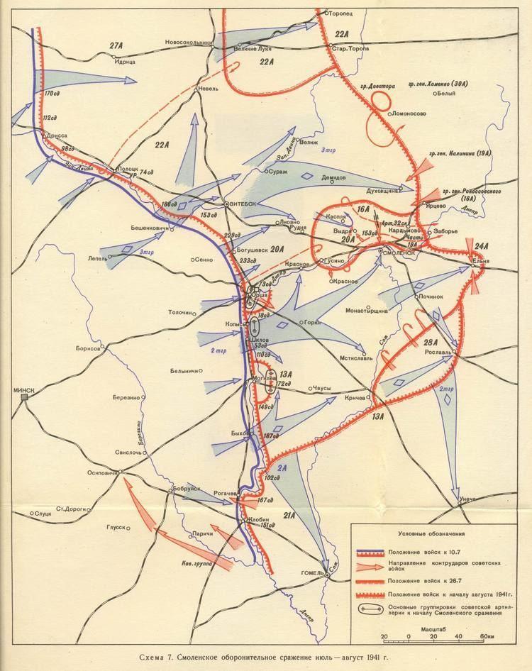 Battle of Smolensk (1941) Maps 1941 West