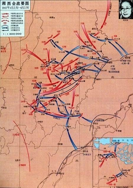 Battle of West Hunan wwwtxhnnetdfwxhnkrsl201111W02011111032373081