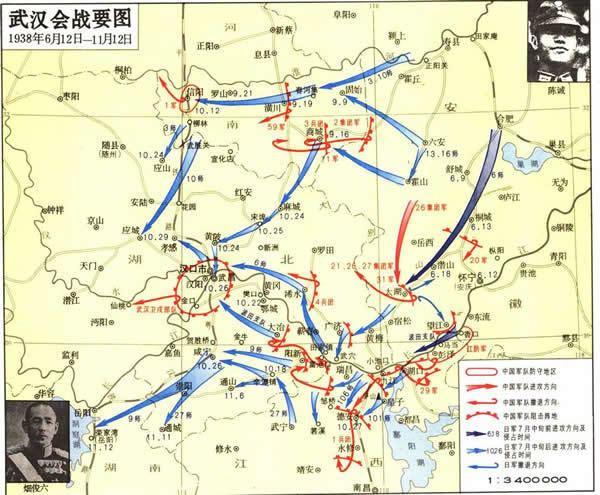 Battle of Wuhan Wuhan 1938 Weapons and Warfare