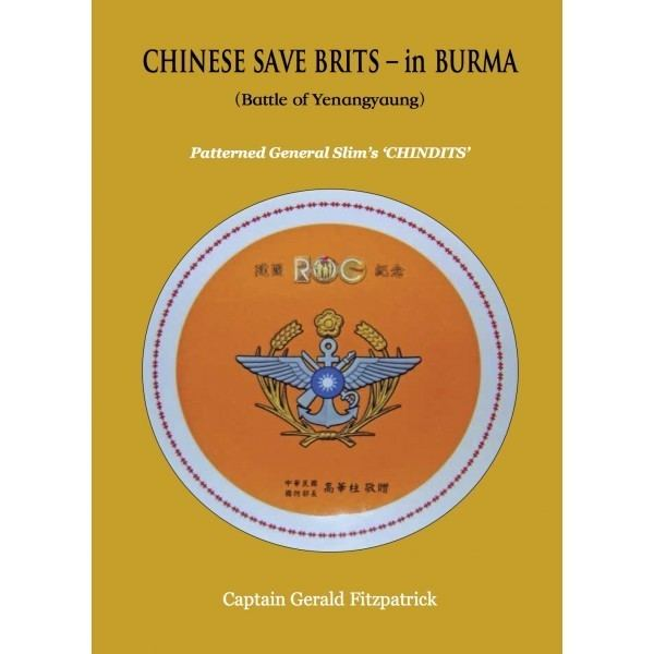 Battle of Yenangyaung YPD Books Chinese Save Brits in Burma Battle of Yenangyaung