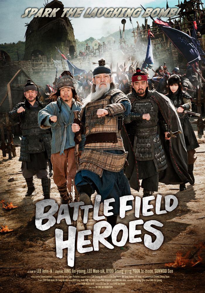 Battlefield Heroes (film) Battlefield Heroes 2011