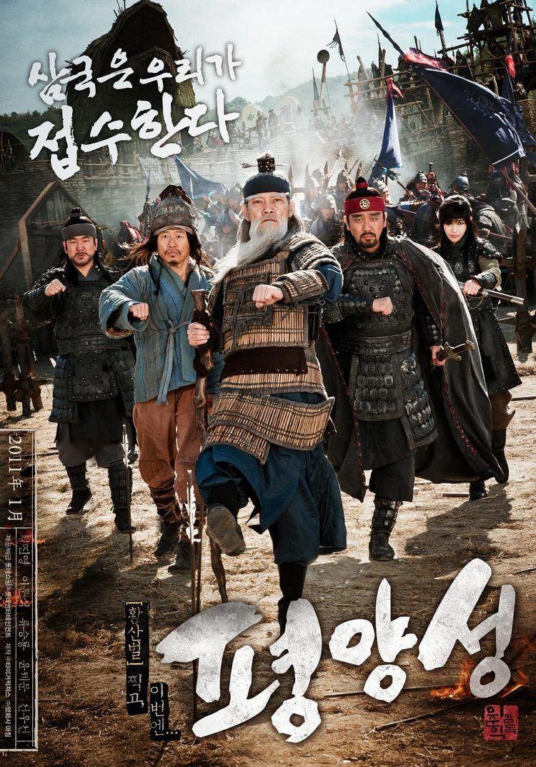 Battlefield Heroes (film) asianwikicomimages118PyongyangCastlep1jpg
