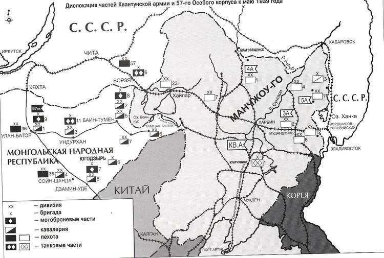 Battles of Khalkhin Gol the battles that shaped WW2