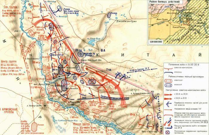 Battles of Khalkhin Gol Battle of Khalkhin GolXalxin GolNomonhan battlefield