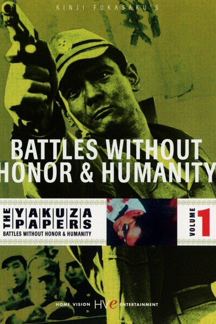 Battles Without Honor and Humanity wwwgstaticcomtvthumbdvdboxart71817p71817d