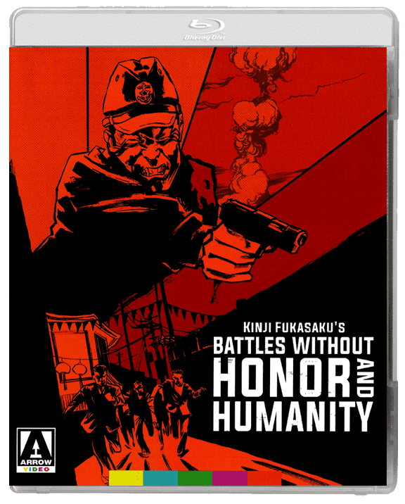 Battles Without Honor and Humanity Battles Without Honor and Humanity Vol 1 1973 Review cityonfirecom