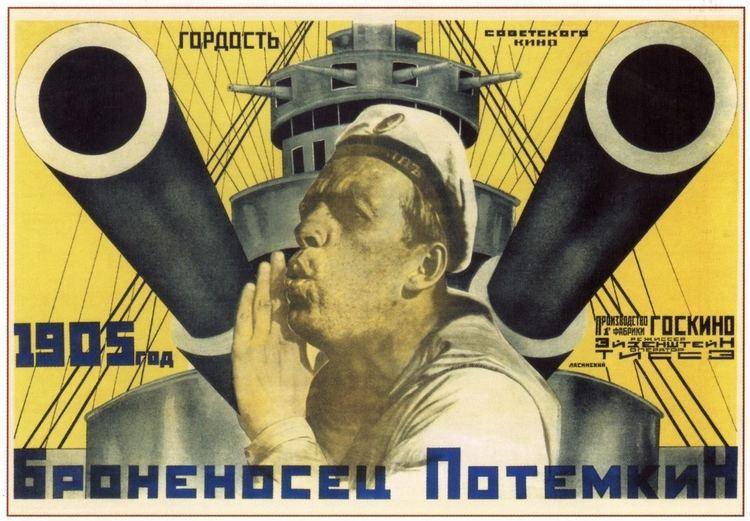 Battleship Potemkin The Museum Battleship Potemkin Part 2 Russia 1925 Eng Sub Video