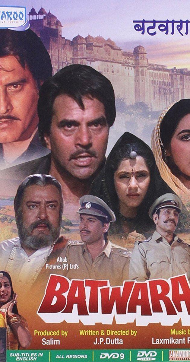 Batwara 1989 IMDb