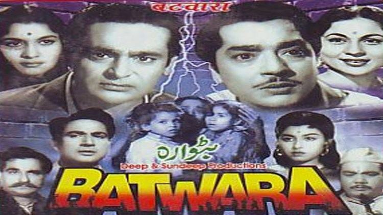 Batwara 1961 Hindi Full Movie Balraj Sahni Movies Pradeep