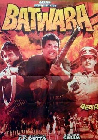 Batwara Movie on Star Gold Hd Batwara Movie Schedule Songs and