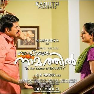 Bavuttiyude Namathil movie poster