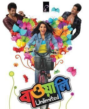 Bawali Unlimited movie poster