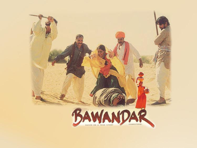 Bawandar 2000 tunes