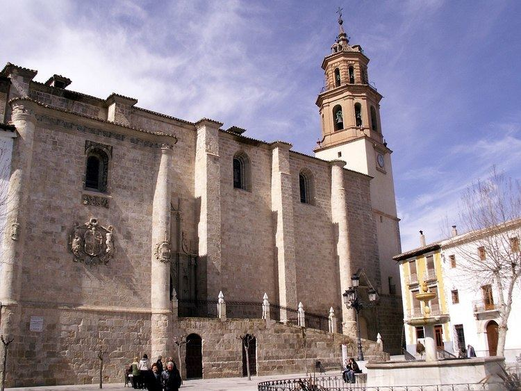Baza Cathedral