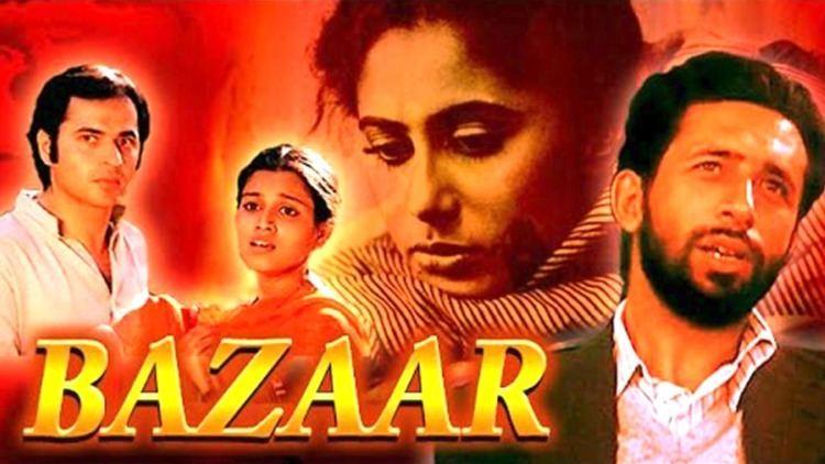Bazaar Full Hindi Art Movie Farooq Shaikh Smita Patil