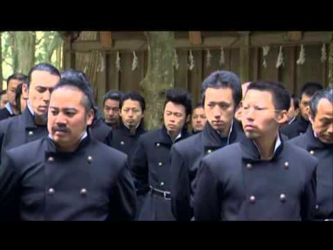 Be a Man! Samurai School Be a Man Samurai School Sakigake Otokojuku 2008 DVD