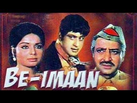 BeImaan Full Movie Manoj Kumar Rakhee Nazima Prem Chopra