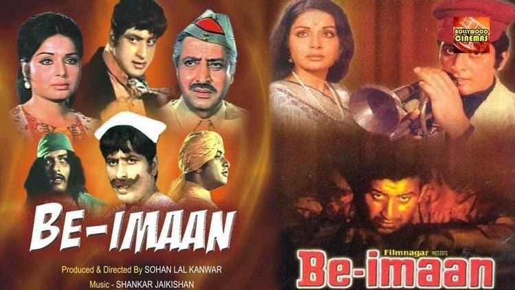 BeImaan 1972 Full Length Hindi Movie Manoj Kumar Raakhee