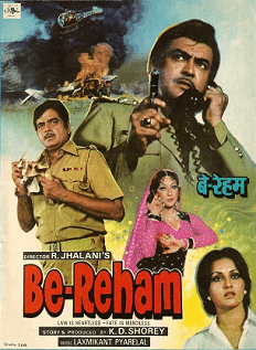 Be Reham movie poster