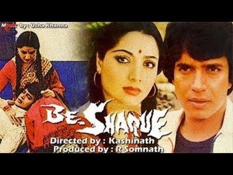 Be Shaque Full Hindi Movie Mithun Chakraborty Yogeeta Bali