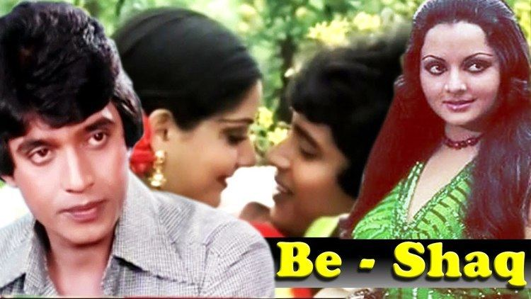 Be Shaque Action Hindi Drama Mithun Chakraborty Yogeeta Bali