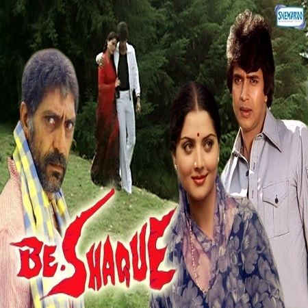 Be Shaque 1981 Mp3 Songs Song Free Download BossMp3ME