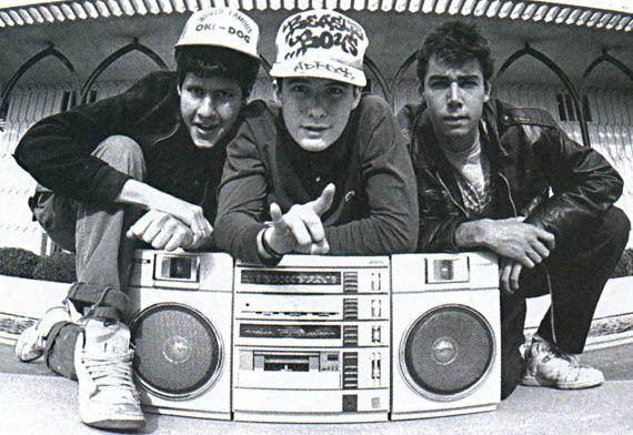 Beastie Boys Mixtape Beastie Boys Cool Material