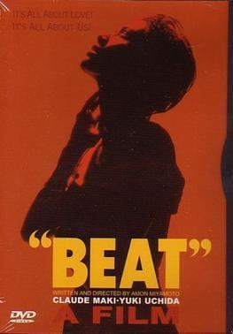 Beat (1998 film) movie poster