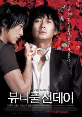 Beautiful Sunday movie poster