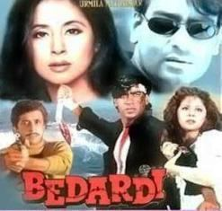 Bedardi 1993 Hindi MP3 SongsSoundtracksMusic Album Download
